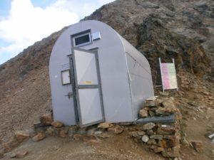 Federigo shelter