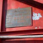 Ferrata Amalia 47 shelter stuparich