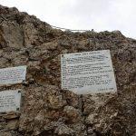 Ferrata Eterna Targhe commemorative
