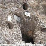 Ferrata Strada degli Alpini License slabs Passo Sentinella